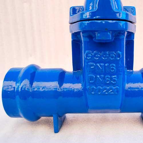 fmk-hydraulic-valvula-de-compuerta-BVP-70R-cierre-elastico-PVC-2